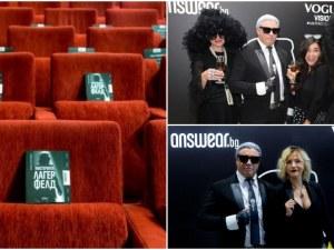 Топ модели и шоубизнес звезди почетоха Карл Лагерфелд в София