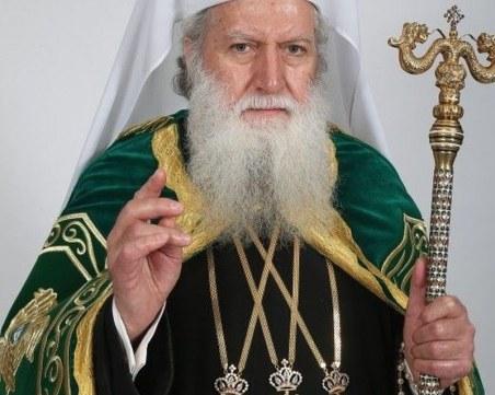 Патриарх Неофит стана почетен гражданин на Перник
