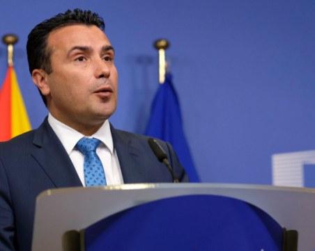 Политическа криза в Северна Македония – Зоран Заев свика предсрочни избори
