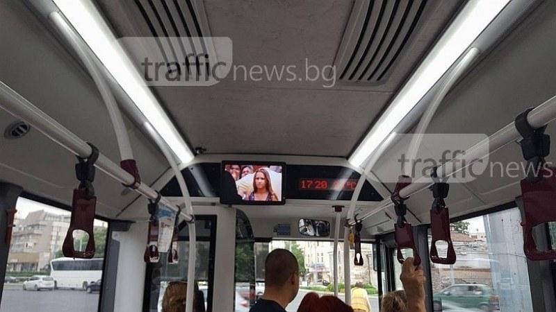 Кондукторът в пловдивския градски транспорт пребит заради 50 стотинки