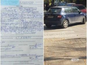 След сигнал на TrafficNews: Глобиха 26-годишен шофьор, паркирал на пешеходна пътека