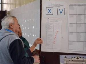 Започват да  обучават членовете на СИК за местните избори в Пловдив