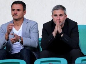 Запорираха сметките на Левски заради дълг от 5,4 млн. лева към НАП