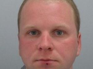 Откриха изчезнал мъж от психиатрично отделение в Ямбол