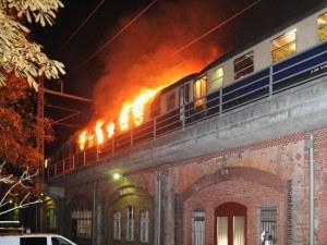 Пожар избухна във влак с футболни фенове в Германия, има ранени