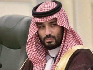 Саудитският принц вади 3 милиарда за Манчестър Юн