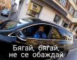 Тити Папазов хванат в крачка, паркира на велоалея и се държи нагло