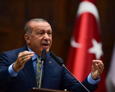 Ердоган: Турция е в Сирия заради тези, за които няколко капки нефт са по-важни от кръвта