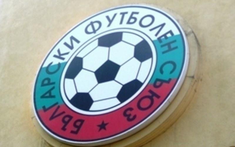 Хакнаха сайта на Българския футболен съюз