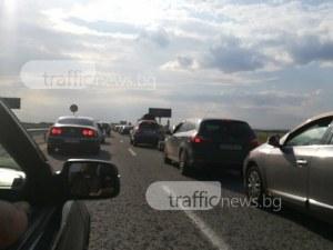 Движението на АМ Тракия край Пловдив е временно ограничено
