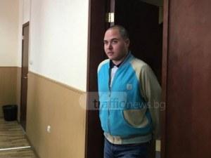 Съдът в Пловдив поряза бившия полицай Ерелийски, остави го зад решетките