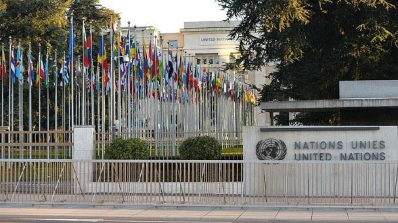 Мъж се самозапали пред централа на ООН в Женева