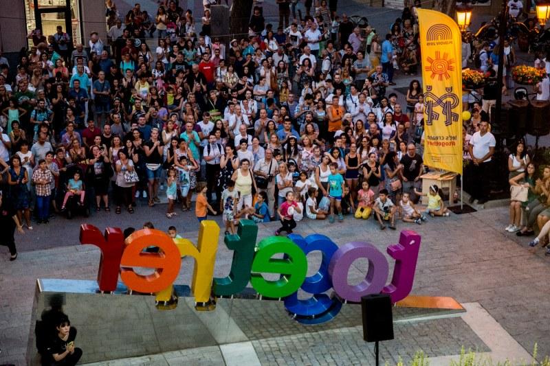 Пет години, след като Пловдив стана Европейска столица на културата - международен отзвук и ръст в туризма