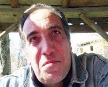 Почина канибалът от Голямо Буково