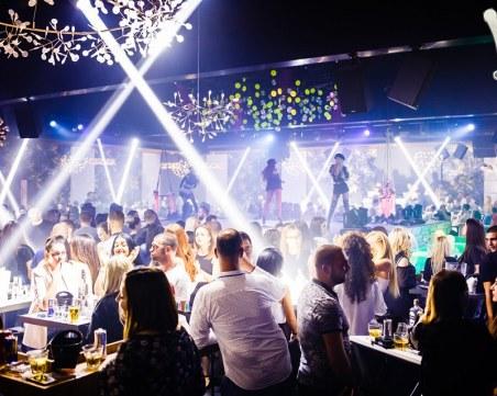 Точката в Пловдив, където всеки ден е парти