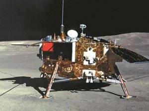 Китай планира мисии до Марс и Луната в следващите години