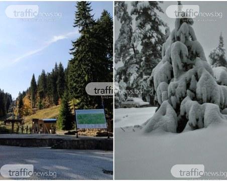 5 години разлика в Пампорово: Снежна приказка vs Пролетна картинка