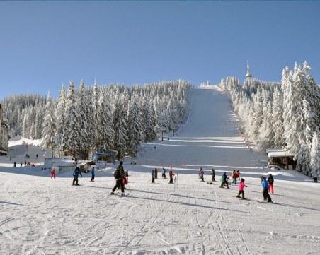 Пампорово пуска серия промоции за новия ски сезон