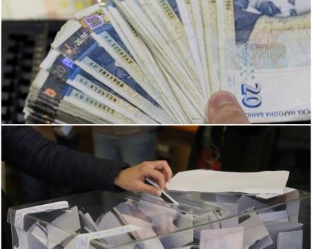 TrafficNews разкри как се  купуват гласове в Горна Оряховица
