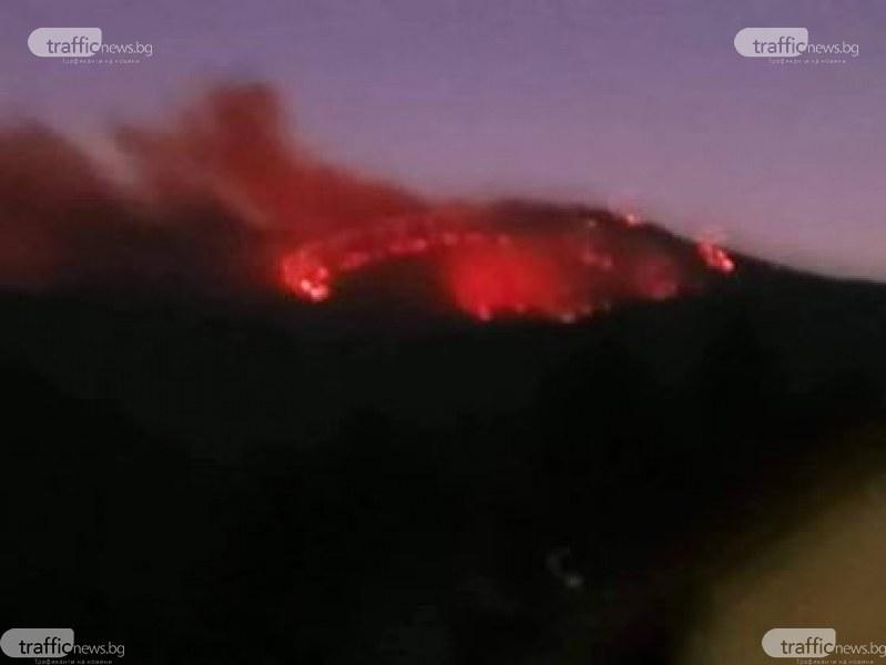 Трети пожар! Пламна Чипровския Балкан