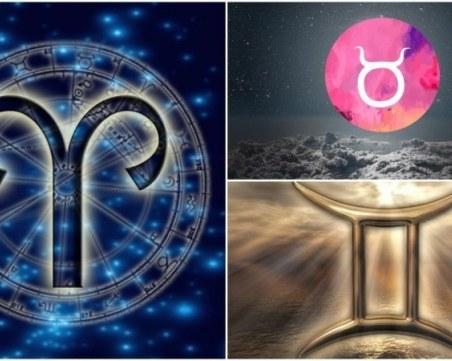 Хороскоп за месец ноември, вижте какво очаква Овен, Телец и Близнаци