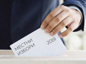 Политологът: Здравословният консерватизъм на българите запази много от кметовете
