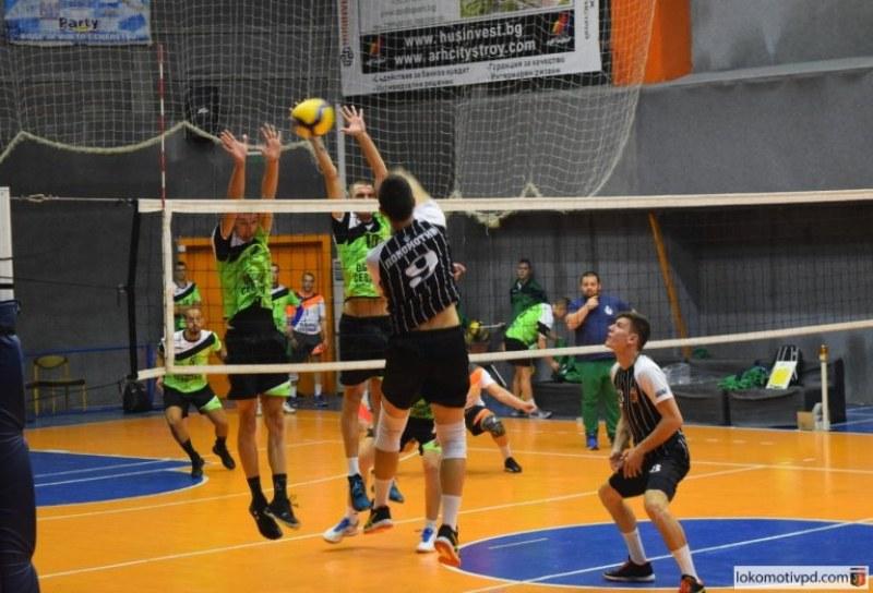 Волейболният Локомотив тръгна с победа