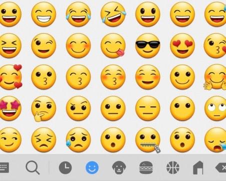 Емоджита от трети пол се появиха в новата актуализация на Apple