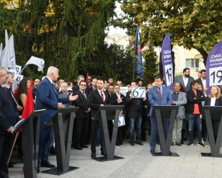 """Три мита, които бяха разбити от изборите в Пловдив – ГЕРБ и Зико, силата на """"патриотите"""" и БСП"""