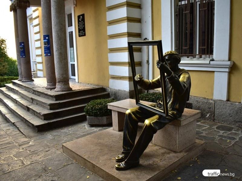 Къде да отидем в неделя в Пловдив?