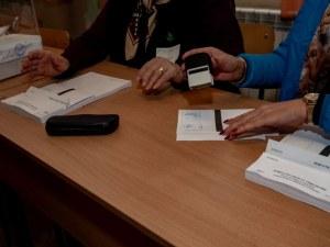 До 17,30 ч. избирателната активност в страната леко се повиши