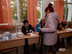 Към 17.30 ч: Избирателната активност в Пловдив е едва 23%