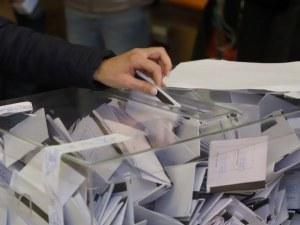 Нерегламентирана агитация в две общини край Пловдив, няколко члена на СИК отново не се явиха