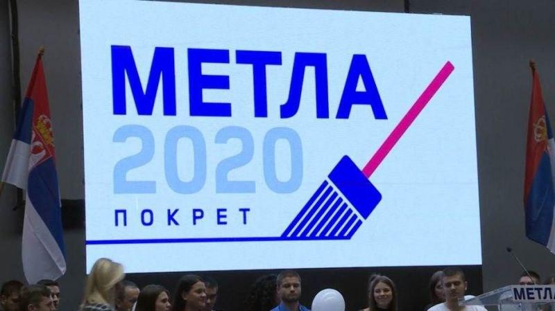 В Белград основаха Движение
