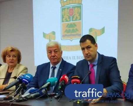 Ще стане ли Иван Тотев областен управител на Пловдив?