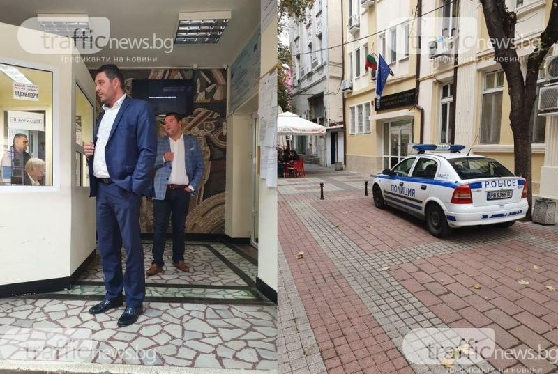 """Напрежение в община """"Родопи"""" - новият кмет подозира, че се преправят документи"""