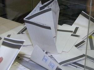 Комитата от Лозенец с най-голям обрат на балотажа за районни кметове в София