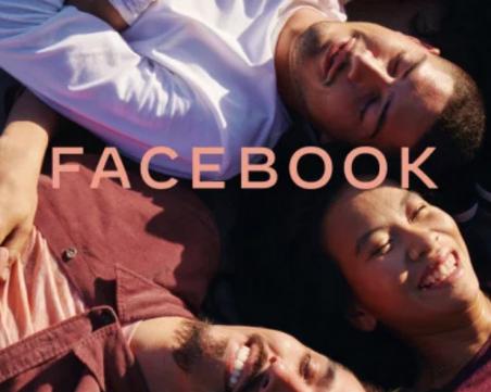 Фейсбук показа новото си лого