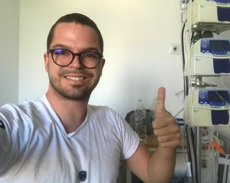 Как млад и образован мъж не стана асистент в МУ-София, защото е онкоболен