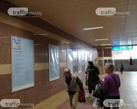 Красиви стихове радват столичани в метрото