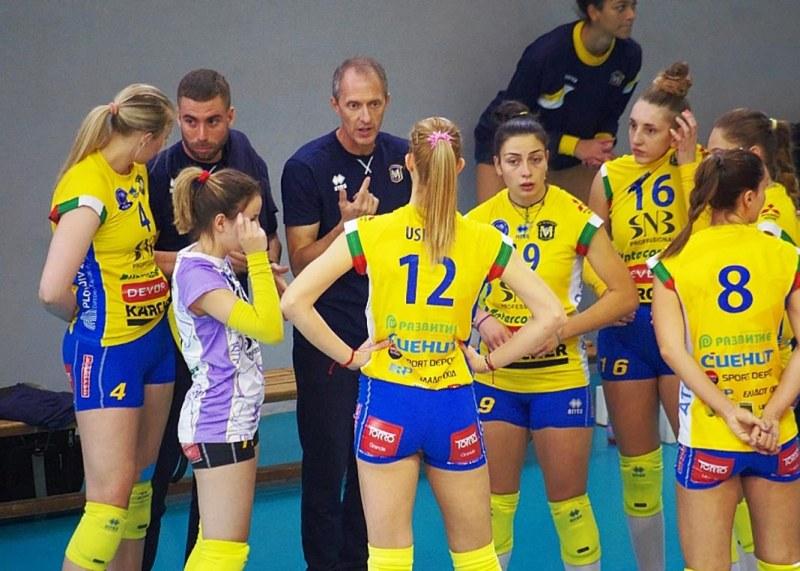 Обявиха официално новия старши треньор на Марица