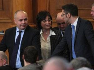 БСП сменя четирима депутати след изборите, ВМРО - един