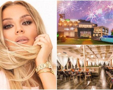 Специална промоция за Коледа пуснаха в най-модерния спа хотел край Пловдив