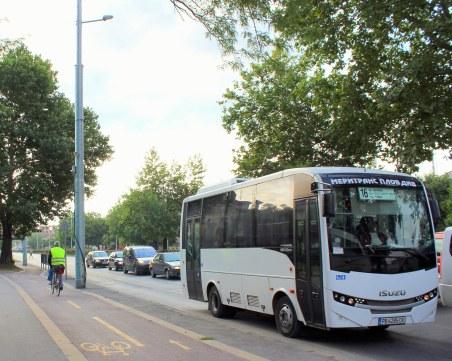 Ограничават движението по булевард в Пловдив днес, три автобуса променят маршрута си