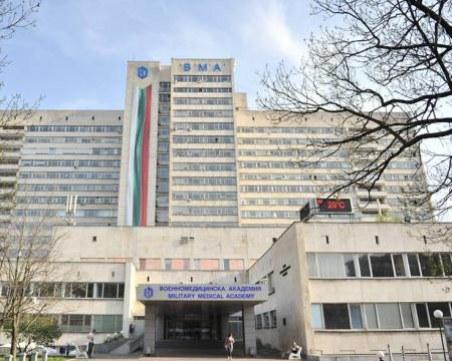 Военен почина в барокамера в болница във Варна