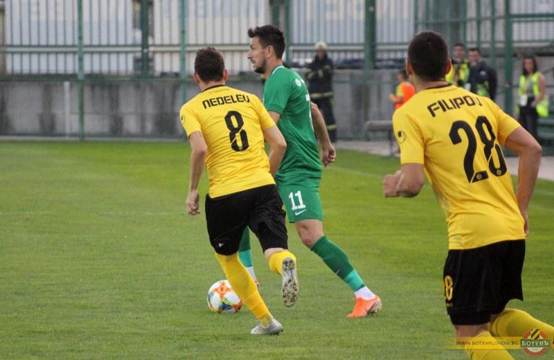 Ботев се отпуши с първа победа от 8 мача