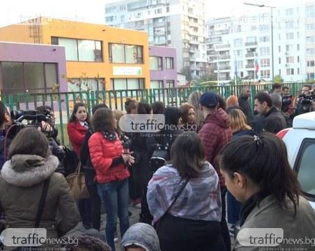 "Десетки се събраха пред детска градина ""Мир"