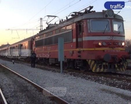 Влак удари кола на прелез край Пловдив