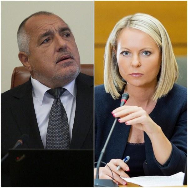 Борисов за назначаването на Каназирева: Тя е в ГЕРБ от самото начало