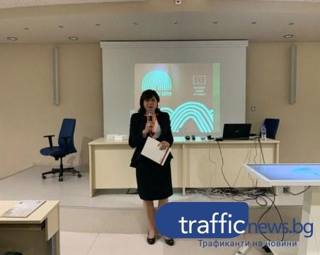 Световни специалисти демонстрираха новостите в симулационното обучение в медицината в МУ-Пловдив